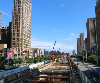 呼市地铁1#、2#线工程建设