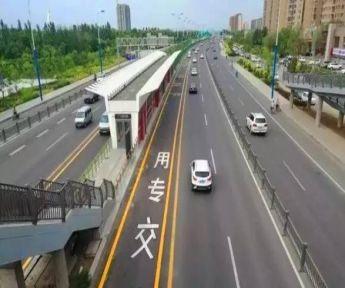 呼市快速路工程